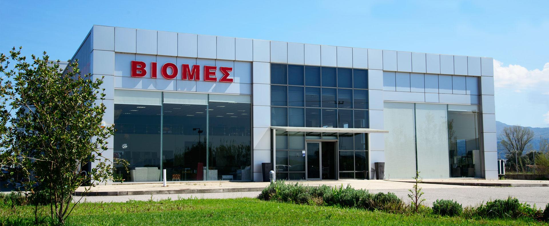 biomes-agrinio-ergostasio